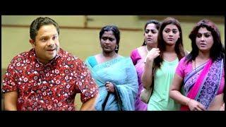Video р┤Зр┤др╡Жр┤ир╡Нр┤др┤╛ р┤лр╡Жр┤ор┤┐р┤ир┤┐р┤Ър╡Нр┤Ър┤┐р┤Хр┤│р╡Бр┤Яр╡Ж р┤╕р┤Вр┤╕р╡Нр┤ер┤╛р┤и р┤╕р┤ор╡Нр┤ор╡Зр┤│р┤ир╡Л..# Malayalam Comedy # Super Hit Comedy Scenes # Best Comedy MP3, 3GP, MP4, WEBM, AVI, FLV Desember 2018