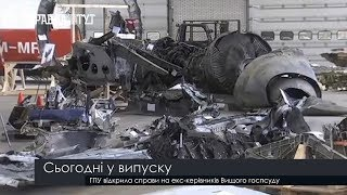 Випуск новин на ПравдаТут за 17.07.18 (06:30)