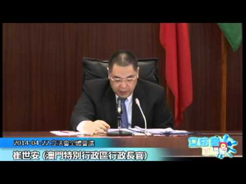 蕭志偉-20140422行政長官答問大會
