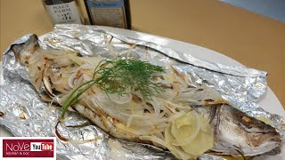 Foil-Baked (包み焼き) Mediterranean Seabass - Japanese Inspired by Diaries of a Master Sushi Chef