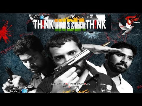 Think India Think | Latest Telugu Short Film 2017 | Directed by Raj