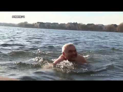 """Як рівненські """"моржі"""" купалися у новому році [ВІДЕО]"""