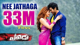 Video Nee Jathaga Full HD Song From Yevadu || Ram Charan, Allu Arjun, Sruthi Hasan, Etc MP3, 3GP, MP4, WEBM, AVI, FLV Juli 2018