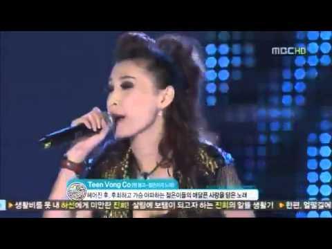 Vĩnh Thuyên Kim hát Teen vọng cổ trên đài truyền hình tại Hàn Quốc   YouTube