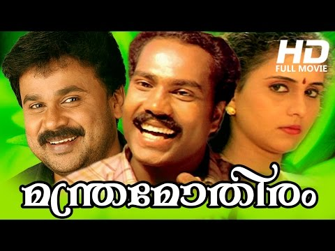 Malayalam Comedy Movie | Manthramothiram [ HD ] | Ft. Dileep, Kalabhavan Mani