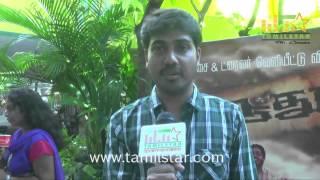 Prathap at Pandhu Movie Audio Launch