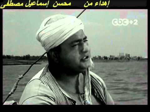 يامهون هون هون -- محمد قنديل