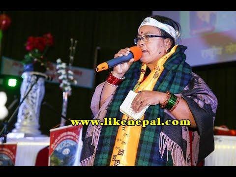 (Sarara Hawa Chalyo - Superhit Nepali Lok Geet By Bima...7 min.)