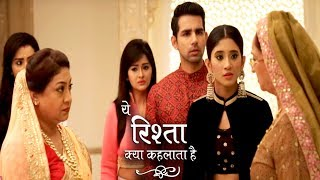 In Star Plus serial Yeh Rishta Kya Kehlata Hai, there is a small clash between the elders of the family of Goenka's & Singhania's for Naksh & Keerti's wedding.. Can Naira solve the problem? Interview of Shivangi Joshi➤Subscribe Telly Reporter @ http://bit.do/TellyReporter➤SOCIAL MEDIA Links: ➤https://www.facebook.com/TellyReporter➤https://twitter.com/TellyReporter➤https://www.instagram.com/TellyReporter➤G+ @ https://plus.google.com/u/1/+TellyReporter