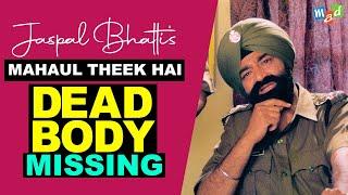 Video SSP Jaspal Bhatti misplaces Dead Body | Hilarious Sequence | Mahaul Theek Hai MP3, 3GP, MP4, WEBM, AVI, FLV Januari 2018