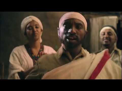 Teddy Afro   Mar Eske Tuwaf Fikir Eske Meqabir Karaoke Style With Lyrics