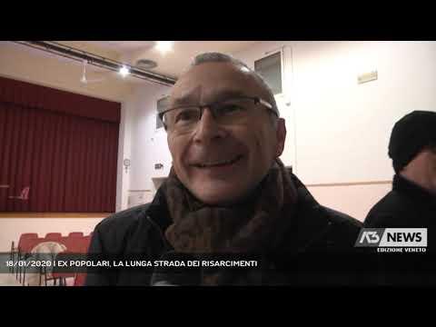 18/01/2020   EX POPOLARI, LA LUNGA STRADA DEI RISARCIMENTI