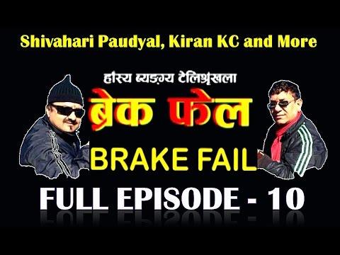 Brake Fail, Ep: 10