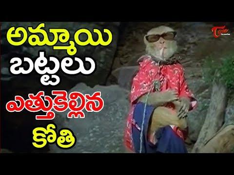 Aarthi Agarwal Without Dress - Prabhas Shocked - NavvulaTV