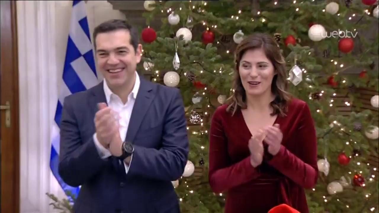 Κάλαντα των Χριστουγέννων από το Διαπολιτισμικό Δημοτικό Σχολείο Αλσούπολης