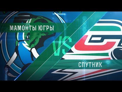 Прямая трансляция матча. «Мамонты Югры» - «Спутник». (18.12.2017) видео онлайн