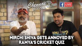 Video Mirchi Shiva gets annoyed by Ramya's Cricket Quiz | Chennai 28 II FB Live by Trendloud MP3, 3GP, MP4, WEBM, AVI, FLV Maret 2018
