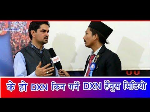 (के हो DXN किन गर्ने DXN हेर्त्नुस भिडियो    Arjun Bastola ...  minutes, 15 seconds.)