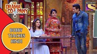 Video Bobby Deol Gives Hindi Lessons   The Drama Company MP3, 3GP, MP4, WEBM, AVI, FLV Agustus 2018