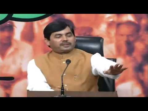 Shri Syed Shahnawaz Hussain's Press Conference at BJP HQ : 19.11.2015
