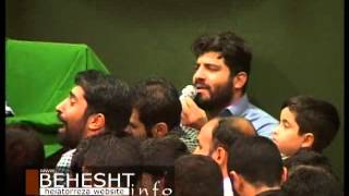 Reza Helali Monajat Like Zaker 1391