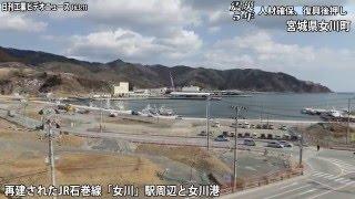震災5年/人材確保、復興後押し(動画あり)