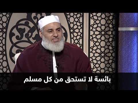(الله الله أيها الليبيون في أنفسكم)