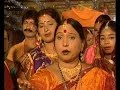 Uthu Srooj Bhaile Bihaan उठु सुरुज भईले बिहान by Sharda Sinha on Chhath puja