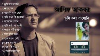 Asif Akbar  Tumi Kotha Rakhoni  2002 Full Album Audio Jukebox