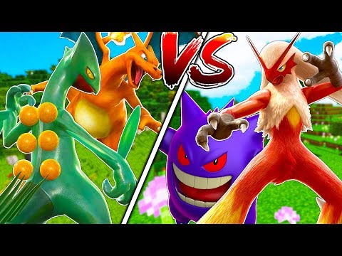 MINECRAFT POKEMON GO TOURNAMENT CHALLENGE - PIXELMON WORLD #33