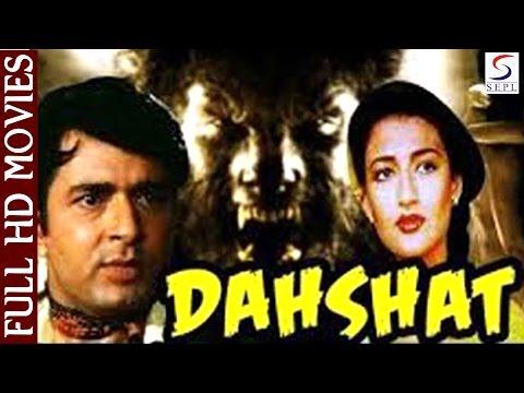 Dahshat | Hindi Movie | Navin Nischol , Sarika , Om Shivpuri | Hindi Classic Movies