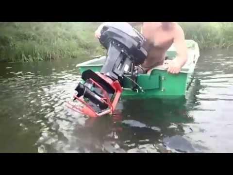 защита винта и редуктора лодочного мотора сузуки