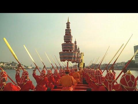 Βασιλική τελετή στην Ταϊλάνδη