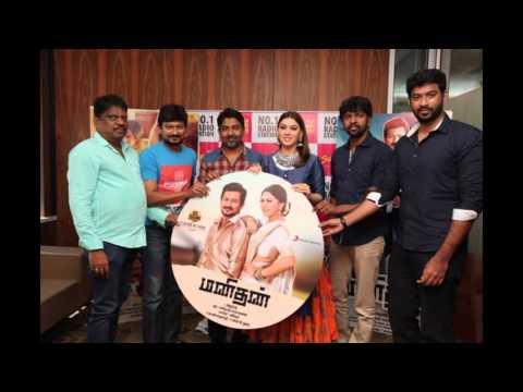 Udhayanidhi Stalin   HOT Hansika Motwani at Manithan Movie Audio Launch at 93.5 Suryan FM, Chennai