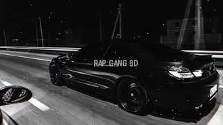 Kat Dahlia - Gangsta (The First Station Remix) (8D Audio)