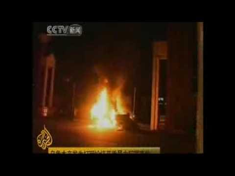 keralaflashnews com chinese police supresses uighur  riot