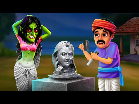 भूतिया प्रतिमा - Possessed Ghost Statue Story | Hindi Kahaniya | Scary Ghost Horror Hindi Stories
