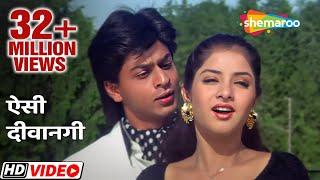 Video Aisi Deewangi Dekhi Nahi Kahi (HD) | Deewana Songs | Shahrukh Khan | Divya Bharti | Filmigaane download in MP3, 3GP, MP4, WEBM, AVI, FLV January 2017