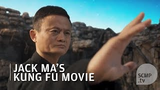 Jack Ma fights Ip Man in kung fu movie Gong Shou Dao