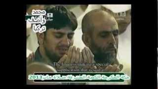 Abdurrahman Es Sudeys Hatim Duası 2013 Mekke'i Mükerreme Kabe'i Muazzama