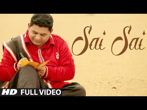 latest - Here is the full song of the brand new Punjabi Sufi song