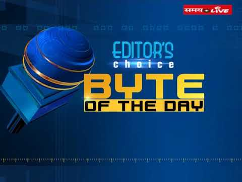 Byte of the Day from Editor