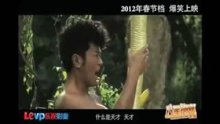 Nonton             2012                                                             Film Subtitle Indonesia Streaming Movie Download