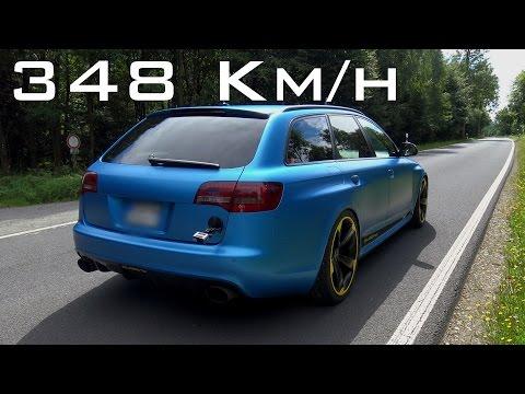 Audi RS6 R