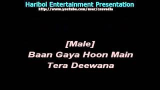 Video Dheere Dheere Se Meri Zindagi Hindi Karaoke MP3, 3GP, MP4, WEBM, AVI, FLV Juni 2018