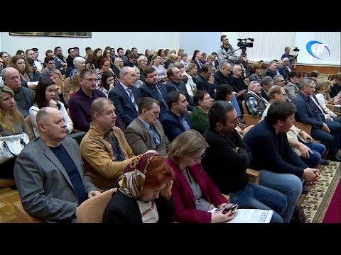 Состоялись общественные слушания бюджета Великого Новгорода