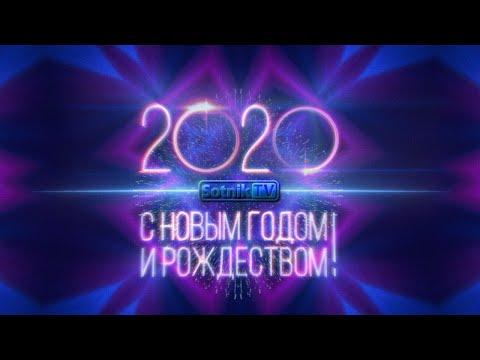 2020-й: ГОД КРЫСЫ ИЛИ ЩЕЛКУНЧИКА? (прямой эфир)