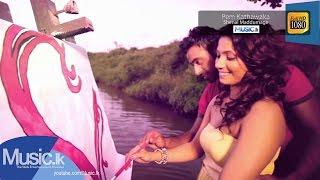 Pem Kathawaka - Shenal Maddumage - Full HD - www.music.lk