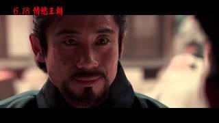 Nonton                 Empire Of Lust                              Hd  Film Subtitle Indonesia Streaming Movie Download