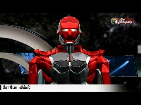 Robo-Leaks-21-04-2016-Puthiyathalaimurai-TV